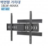 [1BLW-464AX] 각도형 벽걸이 거치대 42-65인치