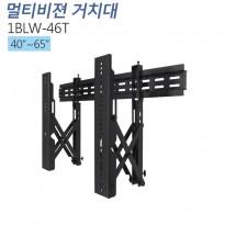 [1BLW-46T] - 터치형제품/매립형거치대 멀티비젼브라켓 유지보수용 거치대40인치~65인치가능