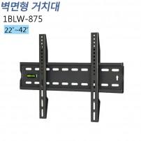 [1BLW-875] 벽걸이형 거치대/ 고정형