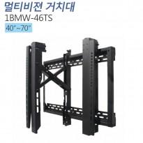 [1BMW-46TS]터치형제품 미세조정