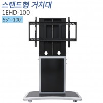 [1EHD-100]스위치 자동높이조절 거치대(대형전자칠판), 전동형 이동형 스탠드/스위치로 위아래 조정가능