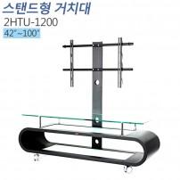 [2HTU-1200]42~100인치/이동형 스탠드거치대/스탠드형TV 호환가능(42~52인치전용)
