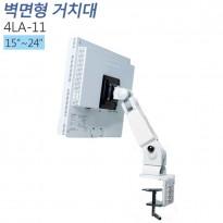 [4LA-11] 싱글 2단암 책상형 거치대 15-24인치