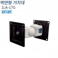 [1LA-17G]  소형모니터 벽걸이거치대 LED17인치~27인치 적용
