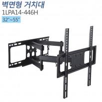 [1LPA14-446H] 상하좌우형 벽걸이거치대 LED32인치~55인치 적용