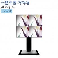 [4LX-쿼드]TV스탠드,LCD STAND,TV거치대,PDP스탠드,티비다이 32~60인치 적용 높이,VESA 별도문의 주문제작