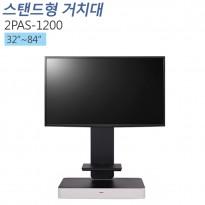 [2PAS-1200]TV장식장,거실장,벽걸이스탠드,거치대,전제품 설치가능