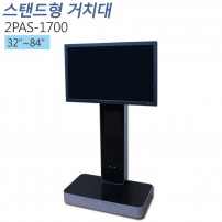[2PAS-1700]TV장식장,거실장,스탠드 거치대,전제품 설치가능