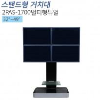 [2PAS-1700멀티형듀얼] 고광택 하이그로시 TV장식장,거실장,벽걸이스탠드,거치대,LCD,PDP,전제품 설치가능