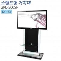 [2PL-500SF]TV스탠드,LCD STAND,TV거치대 PDP스탠드,티비다이 42~63인치 적용