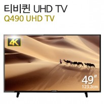 [Q490-UHDTV] 49인치 4K UHD TV / 중소기업 티비퀸 TV 선명한 화질/대기업A급 패널사용