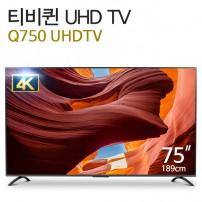 [Q750-UHDTV] 75인치 4K UHD TV / 중소기업 티비퀸 TV 선명한 화질/대기업A급 패널사용