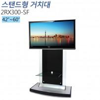 [2RX300-SF] PDP&LCD 브라켓걸이형 42~60인치 두랄루민 홈시어터 TV 장식장