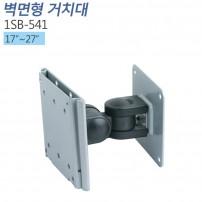[1SB-541] 소형모니터 전용 벽걸이 거치대 17~27인치 가능 가정집/엘리베이터/공장생산라인/다양한 곳에 설치가능 베사 확인필요