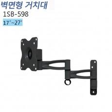 [1SB-598] 17인치~27인치 가능 엘리베이터/공장생산라인/다양한 곳에 설치가능