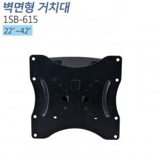 [1SB-615] 소형모니터 전용