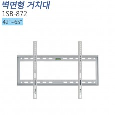 [1SB-872] 벽걸이형 거치대 다양한 인치 설치가능 베사 확인 42인치~65인치