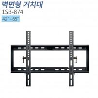 [1SB-874] 각도조절 벽걸이형 거치대 다양한 인치 설치가능 베사 확인 42인치~55인치