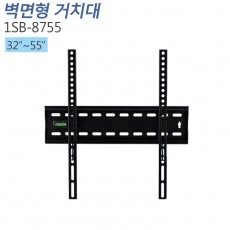 [1SB-8755]고정형 벽걸이형 거치대 다양한 인치설치가능