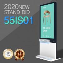 [55IS01] 2020 신제품출시! 광고용 55인치스탠드형 DID 55IS01 광고모니터/키오스크/웰컴보드