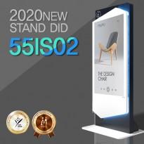 [55IS02] 2020 신제품출시! 광고용 55인치스탠드형 DID  55IS02  광고모니터/키오스크/웰컴보드
