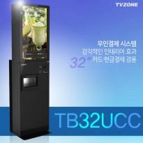 TB-32UCC 월렌탈-32인치형 카드결제전용 무인결제 키오스크 / 전화1599-0479