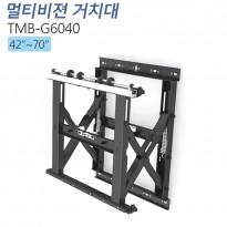 [TMB-G6040] 멀티비젼 브라켓 / 비디오월 브라켓