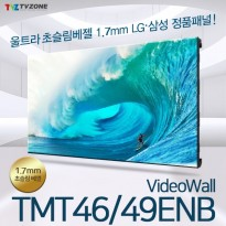 [TMT46_49ENB] 49인치 멀티비전 비디오월 상황실 관제실 멀티디스플레이 초슬림베젤 1.7mm