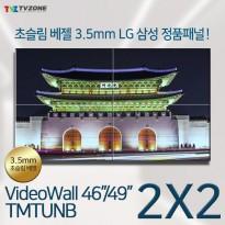 [TMT46_49UNB2X2]광고용 49인치 2X2 멀티비전 비디오월 상황실 관제실 멀티디스플레이 초슬림베젤 3.5mm