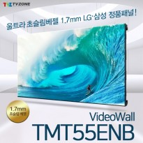 [TMT55ENB] 55인치 멀티비전 비디오월 상황실 관제실 멀티디스플레이 초슬림베젤 1.7mm