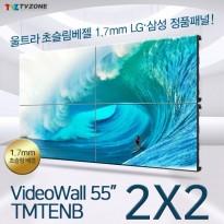 [TMT55ENB2X2] 55인치 멀티비전 비디오월2X2 상황실 관제실 멀티디스플레이 초슬림베젤 1.7mm