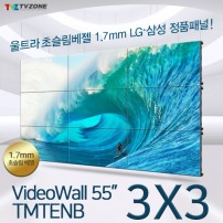 [TMT55ENB3X3] 55인치 멀티비전 비디오월3X3 상황실 관제실 멀티디스플레이 초슬림베젤 1.7mm