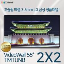 [TMT55UNB2X2]광고용 55인치 2X2 멀티비전 비디오월 상황실 관제실 멀티디스플레이 초슬림베젤 3.5mm