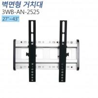[3WB-AN-2525] 상하조절형,100% 국내제작,27인치~43인치 설치가능 베사100*100/200*100/200*200
