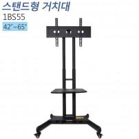 [1BS55] 저렴한 이동형 스텐드 어느곳이든 활용good 매장, 회의실,공장