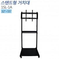 [1SL-1A] 스탠드, LCD STAND, TV거치대 PDP스탠드, 티비다이 32~55인치 적용 tvzone