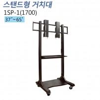 [1SP-1] TV 스탠드, LCD STAND, TV거치대 PDP스탠드, 티비다이