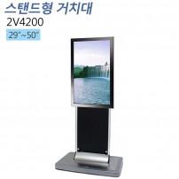 [2V4200]TV 스탠드, LCD STAND, TV거치대 PDP스탠드, 티비다이 29~50인치 적용 tvzone