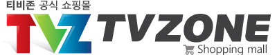 TV ZONE 쇼핑몰- 광고용모니터,키오스크,DID,멀티비젼,거치대,LG,삼성B2B,설계,제작,납품시공 전문